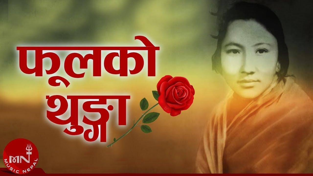 Nepali Songs Nagoya 2015 - YouTube